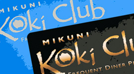 Koki Black & Blue Clubs Exclusive Event – Giants vs. A's