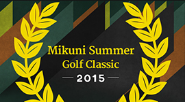 20th Annual Mikuni Summer Golf Classic