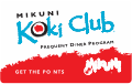 Koki Club Column