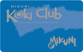 Koki Club Blue Column