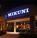 Mikuni Sushi Roseville